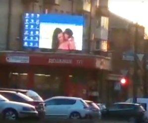 Конфуз у Хмельницькому: на екрані біля філармонії транслювали порно