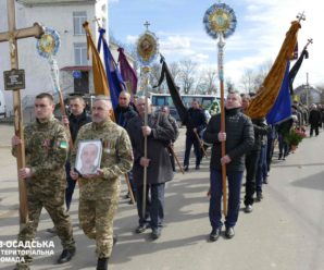 На Калущині попрощалися з 29-річним атовцем (ФОТО)