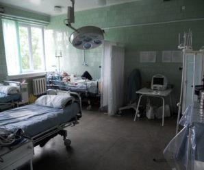 Свавілля у пологовому будинку Івано-Франківська показали на всю Україну. ВІДЕО