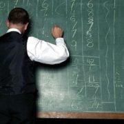Вчитель математики на перерві побив 11-річного школяра. Дитина у лікарні