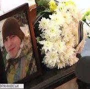 Самогубство чи ворожа куля: загадкові обставини загибелі 19-річного франківця (ВІДЕО)