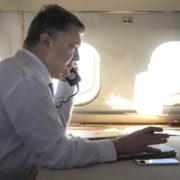 """""""Суперництво залишилося в минулому"""": Порошенко зателефонував Зеленському і домовився про зустріч"""