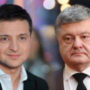 Порошенку і Зеленському запропонували нове місце для дебатів