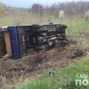 Автобус злетів з траси, багато загиблих: сталась моторошна ДТП (фото)
