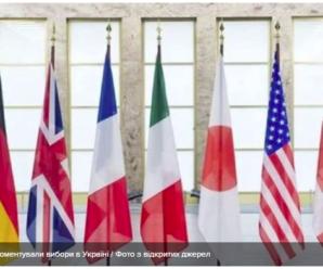 Країни G7 схвалили висновки ОБСЄ про вибори в Україні