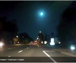 У США падіння метеориту потрапило на відео