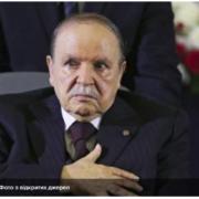 Президент Алжиру оголосив про відставку
