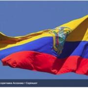 Соратника Ассанжа затримали в Еквадорі при спробі втекти з країни