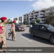 У Лівії викрали заступника міністра оборони країни