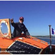 72-річний француз перетнув Атлантику у бочці: неймовірна історія