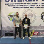 Двоє калушан стали чемпіонами України з пауерліфтингу