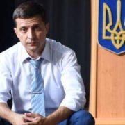 """""""Урочисто присягаю на вірність Україні"""": Як і коли пройде інавгурація Володимира Зеленського?"""