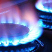 """""""Нафтогаз"""" не знижуватиме ціну на газ: скільки вартуватиме блакитне паливо з 1 травня"""