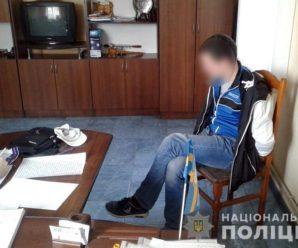 У Калуші 25-річний франківець викрав з підприємства 15 тисяч гривень