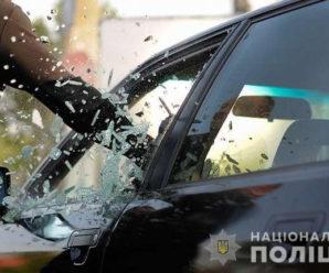 У Франківську з авто киянина злодії вкрали понад 340 тисяч гривень