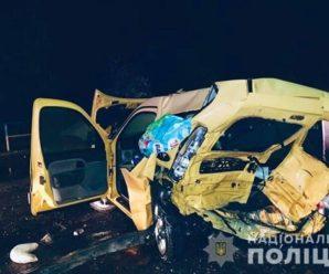 Співробітниця поліції з сім'єю потрапила в смертельне ДТП під Івано-Франківськом: фото
