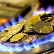 Ціну знижено! З 1 квітня в Україні змінились тарифи на газ