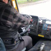 Черговий скандал у франківській маршрутці: водій облаяв пасажирів (фотофакт)