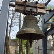Франківців кличуть у палац Потоцьких подзвонити у дзвони