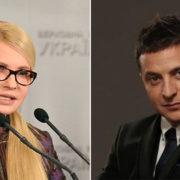 Штаби Тимошенко і Зеленського ведуть переговори про об'єднання у другому турі, – Найєм