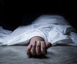 На Прикарпатті знайшли тіло жінки