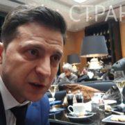 """Володимир Зеленський: """"Порошенко стільки разів мене ображав, що у мене немає до нього поваги"""""""