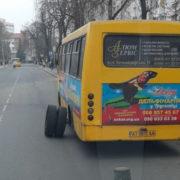 У центрі Франківська у маршрутки відірвало колеса