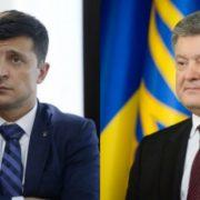 Порошенко чи Зеленський: за кого на виборах Президента проголосували прикарпатці