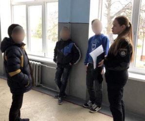 На Прикарпатті троє дітей втекли зі школи-інтернату (фото)