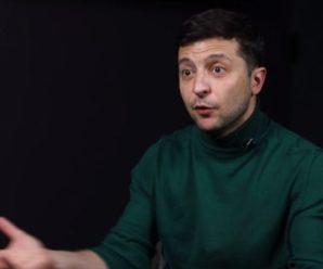 """Про об'єднання з """"регіоналами"""" і Порошенко: Зеленський дав перше велике інтерв'ю"""