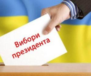 На Івано-Франківщині розпочали роботу 1034 ДВК