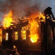На Франківщині у пожежі загинуло дві людини