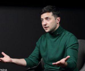 Зеленський представив команду