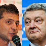 З'явилися остаточні рейтинги: Зеленський залишив Порошенко далеко позаду, «залишкового прощавай!»