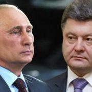 Путін може піти в наступ, щоб допомогти Порошенку утриматись у владі