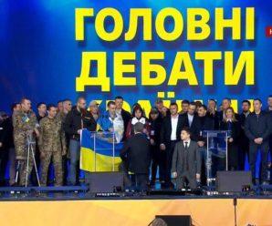 Зеленський встав на коліна перед українцями, Порошенко обернувся спиною поцілувати прапор