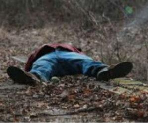 На Буковині знайшли тіло прикарпатця, який зник два тижні тому(ФОТО)