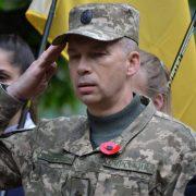 Новий командувач ООС зробив першу публічну заяву: Пам'яті не стерти