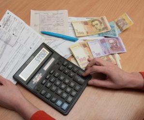 Стабільні тарифи на електроенергію для населення залишаться протягом 1,5 року, – Чех