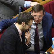 """""""Найрезонансніша справа в Україні"""": Лещенко заявив, що Луценко особисто """"зливав"""" йому таємниці слідства"""