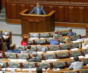 """""""Непрацюючу Раду необхідно розпускати"""": у Зеленського розповіли про «моделі роботи» з парламентом"""