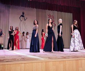 В ІФНТУНГ обрали «Міс університету-2019»