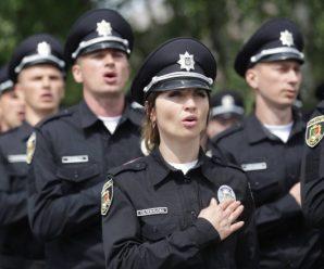 На забезпечення поліцейських формою щорічно витрачають до 1,5 млрд гривень