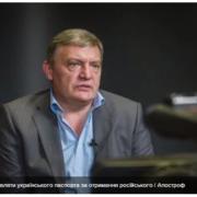 У МінТОТ попередили українців про серйозні наслідки отримання паспорта Росії