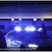 Трагедія в університеті США: 22-річний юнак розстріляв студентів