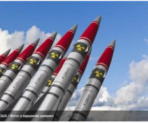 Скільки ядерної зброї має США: вчені назвали цифру