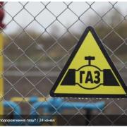 Нова газова криза – спосіб підвищити ціну, – експерт