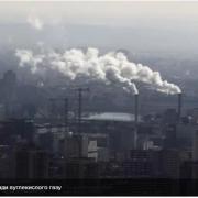 У ЄС скоротилися викиди вуглекислого газу