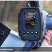На дорогах України побільшає радарів TruCam