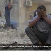 Відновлення боїв у Сирії: гуманітарні організації тимчасово припинили роботу